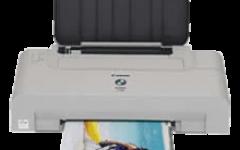 Descargar Driver De Impresora Canon PIXMA IP1200