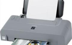 Descargar Driver De Impresora Canon PIXMA ip1300 Gratis