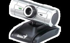 Descargar Driver Eye 312 Genius Gratis
