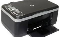 Descargar Driver HP Deskjet f4180 Gratis