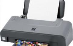 Descargar Driver de Impresora Canon PIXMA ip1700